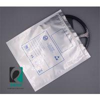 重庆PCB铝箔袋低价销售