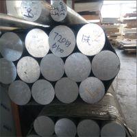 批发耐腐蚀6082铝棒模具用铝棒