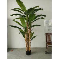 芭蕉树仿真植物室内装饰大型假树香蕉树落地盆栽景客厅绿植塑料花