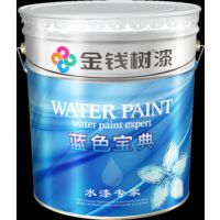 易施工干燥快内墙乳胶漆厂家直销防潮防霉遮盖力强清味内墙是前金钱树水漆