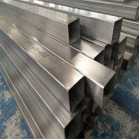 不锈钢方管 316L拉丝不锈钢方管 生产标准GB/T12770