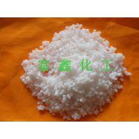 供应(MG-Q6型)塑料防雾剂 半透明颗粒状 无污染 用量低 透明度高 现热销中