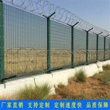 优质围墙金属网围栏 潮州机场y型柱防护围网 揭阳护栏网