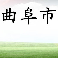 曲阜鑫莱特机械设备有限公司