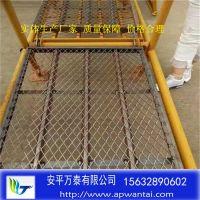 重型钢板网 建筑爬架脚手架踏板 红色菱形孔钢笆网片