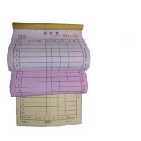 三联单定做_玉环收据制作公司_玉环收款收据印刷