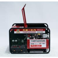 轻便400A汽油电焊机/科勒500A发电电焊两用机