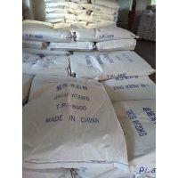 新玛特供应塑胶电线专用超细滑石粉