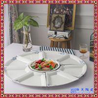 10英寸两用饺子盘子沥水沥油盘水果烧烤盘大号海鲜盘