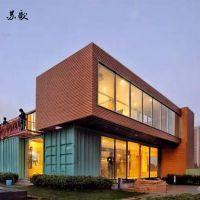 杭州厂家直销 集装箱酒店、客栈、旅馆定制设计 装配式房屋