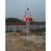 中环环保ZHHB-YZ工地扬尘噪声在线监测系统 扬尘噪声在线监测仪