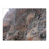福瑞德-6斜坡防护网 镀锌钢丝绳网厂家联系::1131879580