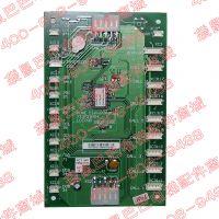 通力扩展板KM713720G71