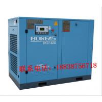 开山空压机 BK37KW 永磁螺杆式压缩机 活塞式一体式空压机 可变频,低噪音,防爆,耐用