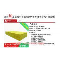 呼和浩特加筋铝箔玻璃棉 钢结构玻璃棉卷毡 富达生产厂家