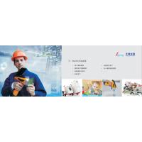 天瑞仪器中国版RoHS2.0产品安全质量检测解决方案