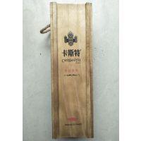 杭州卡斯特葡萄酒团购杰顿系列批发