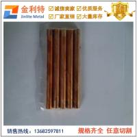 销售高硬度高强度C15740氧化铝铜棒