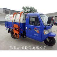 山东三轮车改装自动垃圾车大概多少钱 三轮垃圾清运车