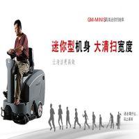 高美驾驶式全自动扫地机GM-MINIS哪些特征是未来掌握的