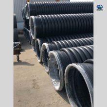 环钢度SN4的排水克拉管多钱一米 HDPE 河北泰沃
