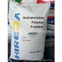 现货供应  聚乙烯醇粉末24-88 PVA17-88 120目冷水速溶型