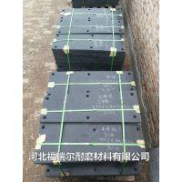 混料机超高分子量聚乙烯衬板 供应混料机衬板加工工厂价直销
