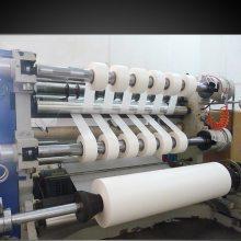 杜邦 NOMEX T410 厚0.25mm绝缘纸 杜邦纸 高温槽纸、聚芳纸、诺米纸
