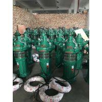 污水河道污水泵 农田排放 QW系列排污泵 池塘潜水排污泵