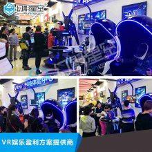 大型文旅项目 景区vr游戏体验馆加盟店要多少钱