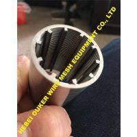 欧科纯圆绕丝筛管焊机