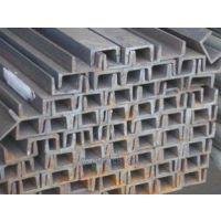 云南12号槽钢价格 材质Q235B 规格齐全