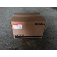康明斯ISM11纯正配件,4001727压力控制阀,ISM11-C440,华菱搅拌车