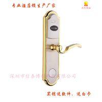 供应XT8300J欧款 电子锁 感应锁 酒店门锁