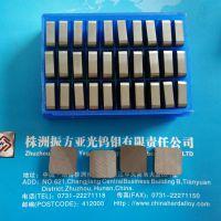 湖南株洲硬质合金厂供应 硬质合金刀头 焊接车刀刀头 yg8 4160511