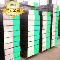 QCM7模具钢,圆钢,钢材,钢板,规格齐全