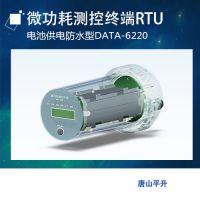 物联网RTU_4G物联网RTU_NB-IoT物联网RTU_GPRS物联网RTU