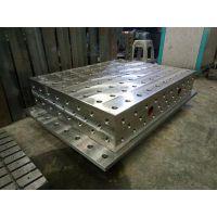三维柔性工作台_焊接定位多孔平台_组合工装定位平板_夹具