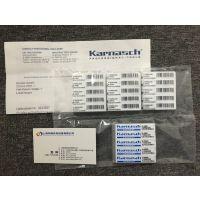 优势供应 德国 karnasch 磨头 115092020