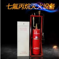 山东青岛柜式七氟丙烷气体灭火装置厂家直销价格优惠