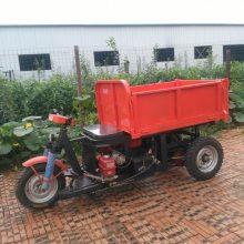 九州电动工程三轮车 矿用电动拉混凝土三轮车 厂家直销 质量可靠