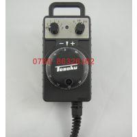 TOSOKU东侧HC115-03电子手轮手持单元批发