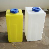 帝豪 可定制 40L-10000L加药箱 特价加药箱 耐腐蚀塑料水箱 物料溶解专用