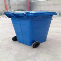优质240L脚踏环卫垃圾桶 学校小区路边PE塑料环保桶