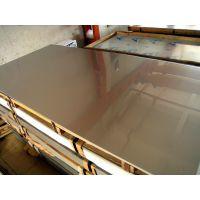 5754-H111铝板价格 5754-H111铝板密度