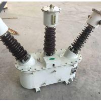 JLS-35KV高压计量箱供应厂家
