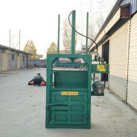 启航饮料瓶压块机 10吨液压塑料编织袋压包机 废纸打包机厂家