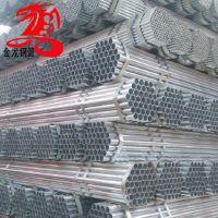 热镀锌钢管 1.2寸*2.5镀锌管价格 天津金龙镀锌钢管厂