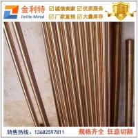 【供应导电磷铜条C5191磷铜棒】品种齐全