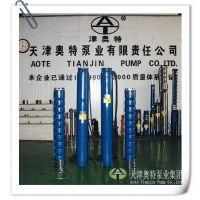 占地面积小300吨大流量350QJ深井潜水泵厂家直销